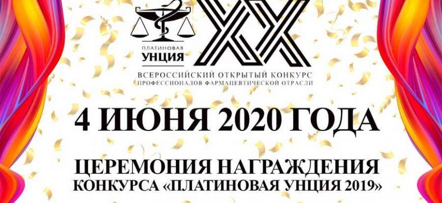 «Такеда Россия» получила престижную премию за развитие новых технологий в сфере индивидуального подхода к терапии пациентов